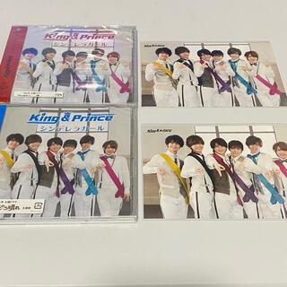 Johnny's - King & Prince キンプリ シンデレラガール K盤 P盤