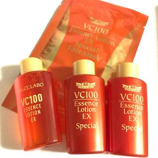 Dr.Ci Labo - ドクターシーラボ  VC100 エッセンスローションEX スペシャル マスク