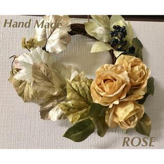 ❤️暮らしに彩りを❤️ 造花 リース 【Hand Made】(その他)