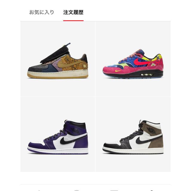 NIKE(ナイキ)のNIKE AIR JORDAN 1 RETRO HIGH Dark Mocha メンズの靴/シューズ(スニーカー)の商品写真