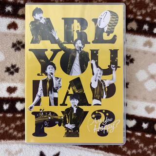 嵐 - 嵐  Are You Happy? DVD通常盤