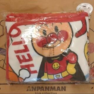 アンパンマン - 新品未使用 アンパンマンキッズコレクション ブランケット