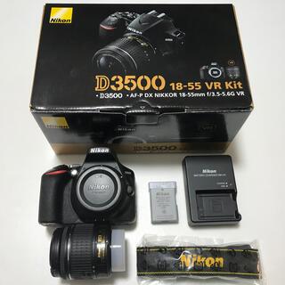Nikon - Nikon D3500 標準レンズキット
