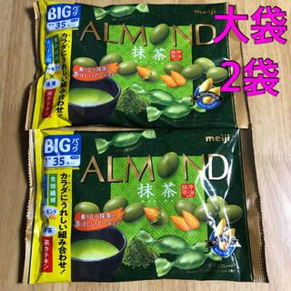明治 - 【訳あり価格】明治 アーモンド チョコレート 抹茶 大袋 2袋