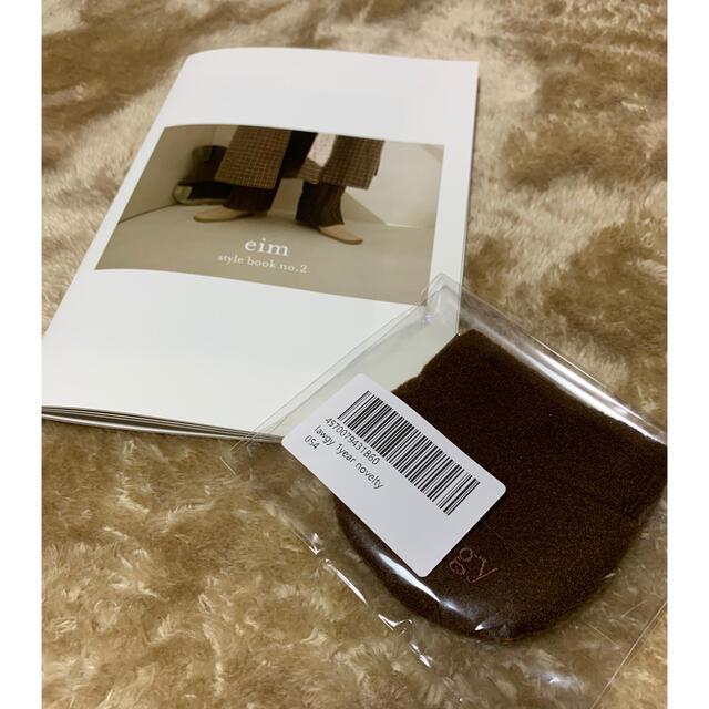 Kastane(カスタネ)のlawgy ノベルティ レディースのファッション小物(ポーチ)の商品写真