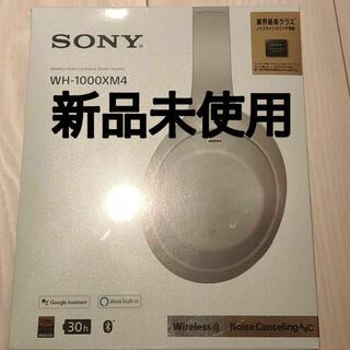 SONY - 【新品未開封】sony WH-1000XM4 ホワイト
