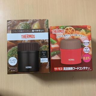 サーモス(THERMOS)のサーモス 真空断熱フードコンテナーと真空断熱スープジャー(弁当用品)