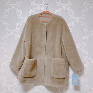 ミラオーウェン(Mila Owen)の新品未使用タグ付き MilaOwen ミラオーウェン ボアジャケット(ムートンコート)