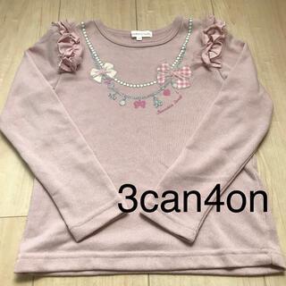 サンカンシオン(3can4on)の一度のみ着用◇3can4on トップス 130 ピンク ロンT  アクセサリー柄(Tシャツ/カットソー)