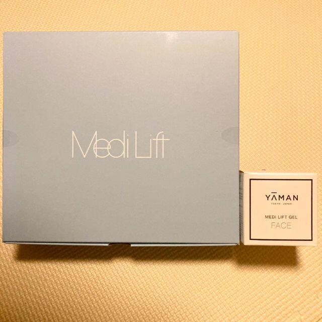 YA-MAN(ヤーマン)の【月末特価】ジェル付き!メディリフト プラス MediLift PLUS スマホ/家電/カメラの美容/健康(フェイスケア/美顔器)の商品写真