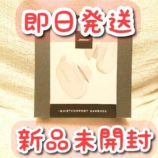 ボーズ(BOSE)の新品 BOSE QuietComfort EarBuds SoapStone(ヘッドフォン/イヤフォン)