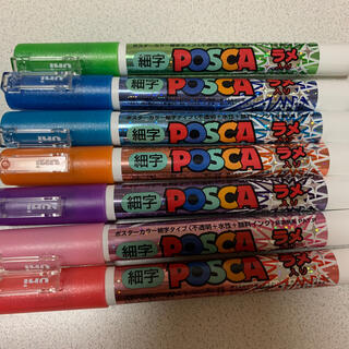 三菱鉛筆 - ポスカ ペン POSCA  ラメ入り 細字 7本セット