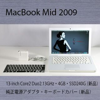 アップル(Apple)の【極美】MacBook Mid 2009 Core 2 Duo 2.13GHz(ノートPC)