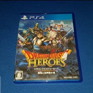 PlayStation4 - ドラゴンクエストヒーローズ 闇竜と世界樹の城