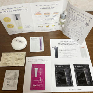 カネボウ(Kanebo)のALBION カネボウ 美容液 洗顔フォーム 化粧水 パフ サンプル9点セット(サンプル/トライアルキット)