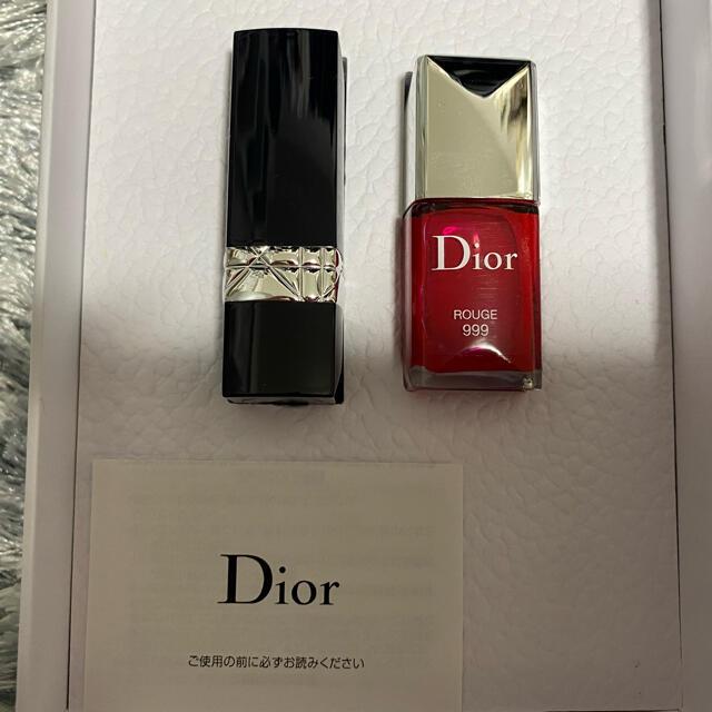 Dior(ディオール)のDior ディオール レディースのバッグ(ショルダーバッグ)の商品写真