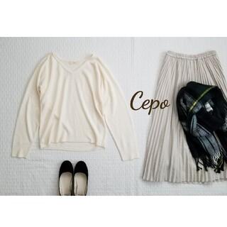 セポ(CEPO)の未使用  Cepo  Vネックニットプルオーバー(ニット/セーター)