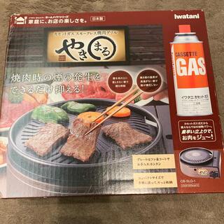 イワタニ(Iwatani)のやきまる イワタニ iwatani(調理道具/製菓道具)