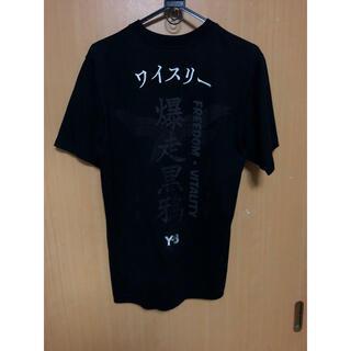 Y-3 - Y-3 20ss 刺繍半袖Tシャツ