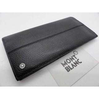 モンブラン(MONTBLANC)の上質な4810ウエストサイド・ソフトグレイン・ウォレット14cc★モンブラン社製(長財布)