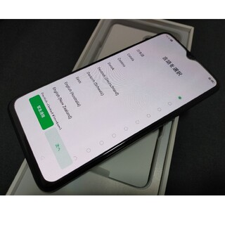 ANDROID - OPPO Reno A 楽天版 128GB