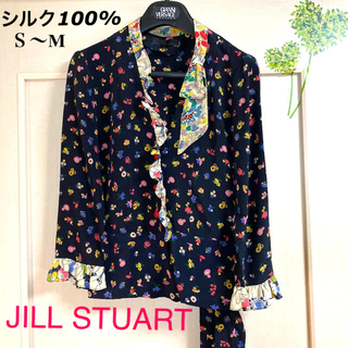 JILLSTUART - JILL STUART シルク 花柄 フリル リボン 高級ブラウス