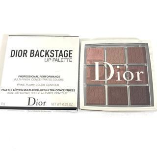 Dior - DIORBACKSTAGE ディオール バックステージ リップパレット001