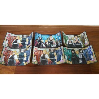 タカラトミーアーツ(T-ARTS)の鬼滅の刃 ミニ屏風コレクション 4種6枚 ③④⑤⑨(その他)