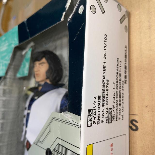MEDICOM TOY(メディコムトイ)の仮面ライダーV3 風見志郎フィギュア メディコムトイ 2000年限定品 エンタメ/ホビーのフィギュア(特撮)の商品写真