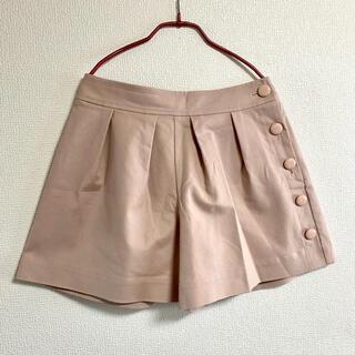JILLSTUART - ⭐️交渉歓迎⭐️ 美品 JILL STUART  キュロット フレア スカート