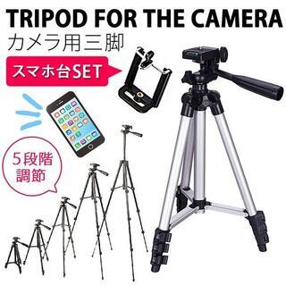 大特価セール! カメラ三脚 高さ調整 水平器 ヨコ撮り タテ撮り 折り畳み