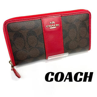 COACH - 【良品】COACH コーチ 長財布 シグネイチャー レッド×ブラウン