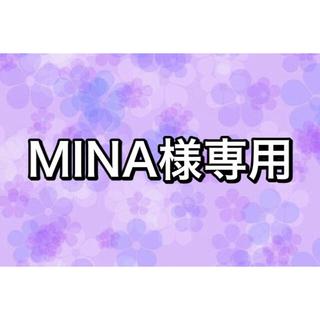 ジェネレーションズ(GENERATIONS)のMINA様専用 iPhone12ハードケース(iPhoneケース)