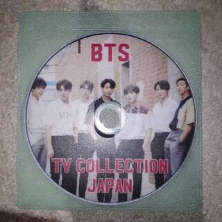 ボウダンショウネンダン(防弾少年団(BTS))のBTS💜TVコレクション JAPAN(K-POP/アジア)