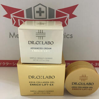 Dr.Ci Labo - アクアコラーゲンゲルエンリッチリフトEX20 アドバンスドクリーム22g