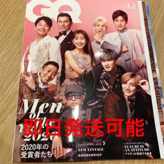 Johnny's - GQ JAPAN 在庫ラスイチ
