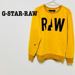 G-STAR RAW - G-STAR-RAW スウェット