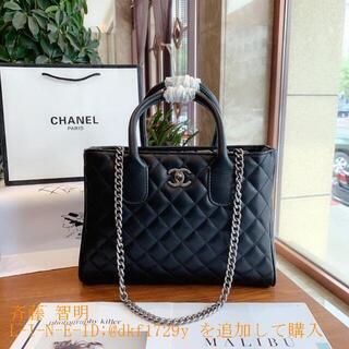 Armani - chanel 買い♧物袋