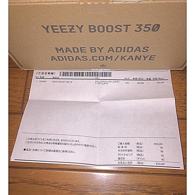 adidas(アディダス)の《人気》YEEZY BOOST 350 V2 Cream White メンズの靴/シューズ(スニーカー)の商品写真