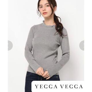 イェッカヴェッカ(YECCA VECCA)のYECCAVECCA ニット 美品(ニット/セーター)