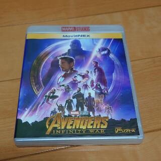 マーベル(MARVEL)のアベンジャーズ/インフィニティ・ウォー MovieNEX Blu-ray(外国映画)