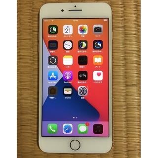 iPhone - iPhone8 プラス 64GB シムフリー アイフォン8 plus 割れなし