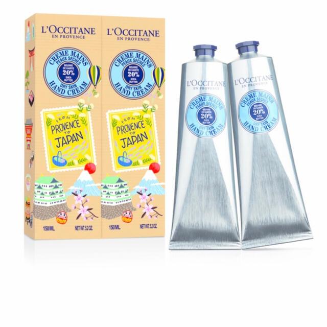 L'OCCITANE(ロクシタン)の新品 未開封 ロクシタン ハンドクリーム  コスメ/美容のボディケア(ハンドクリーム)の商品写真