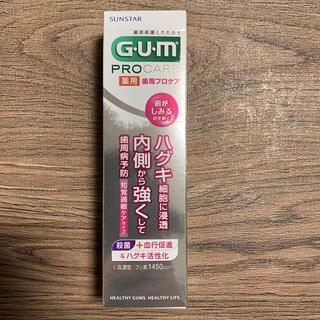 サンスター(SUNSTAR)のGUM歯周プロケア知覚過敏ケア(未開封)(歯磨き粉)