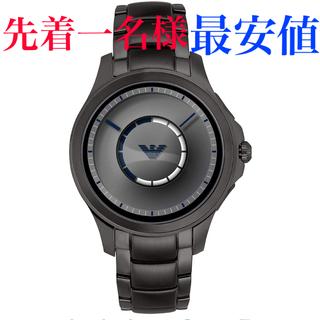 エンポリオアルマーニ(Emporio Armani)の【新品】EMPORIO ARMANI ART5011J 腕時計(腕時計(デジタル))