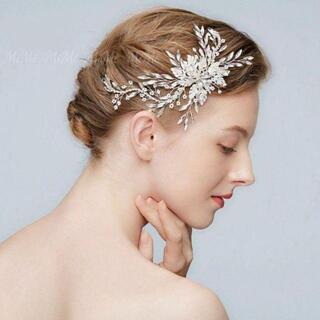 ☆新品シルバー ヘッドドレス ヘアアクセサリーボンネ ウェディング髪飾り 結婚式(ウェディングドレス)