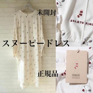 gelato pique - ジェラートピケ スヌーピー ドレス