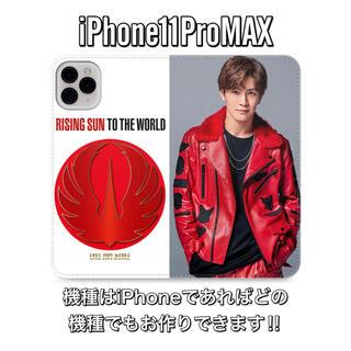 EXILE - 岩田剛典 iPhone11ProMAX 手帳型ケース EXILE
