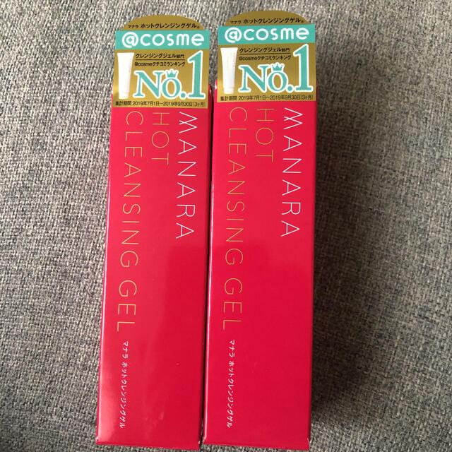 マナラホットクレンジングゲル50g 2個セット コスメ/美容のスキンケア/基礎化粧品(クレンジング/メイク落とし)の商品写真