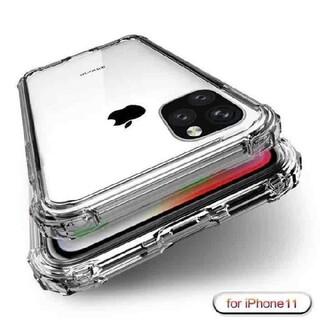 即日発送 iPhone11proケース 即購入OK!